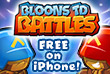 Battles-110x74-icon